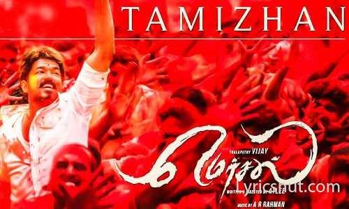 Aalaporan Tamizhan - Mersal Song Lyrics|Lyricsnut com