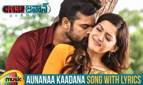Aunana Kaadana Song Lyrics | Jawaan 2017 Telugu| Lyricsnut com
