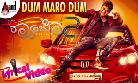 kannada rambo 2 hd video song free download